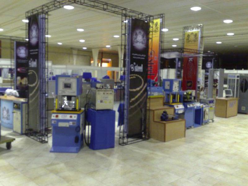 tebriz-2009-steelkalip-makina-fuari-2-foto